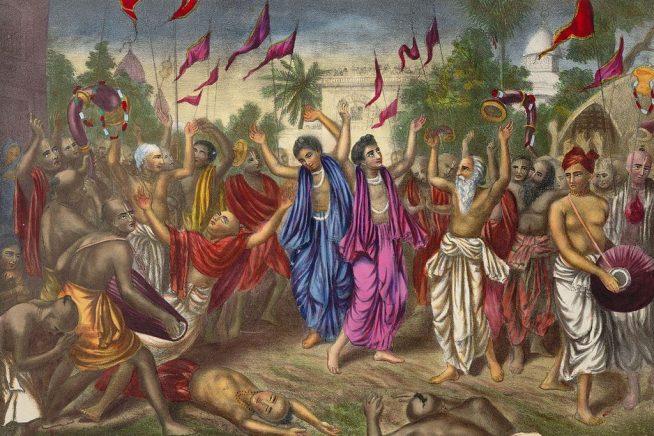 Baul and Vaishnav Music Festival
