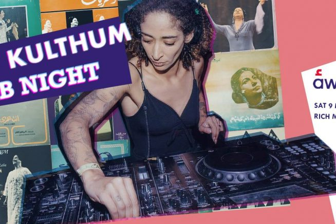 Umm Kulthum – Club Night!