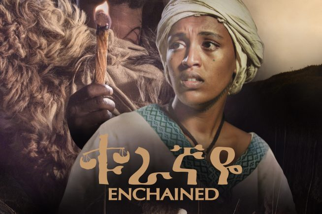 Enchained International Premiere + Q&A