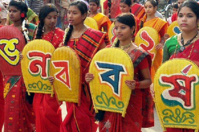 NEW DATE: Celebration of Bengali New Year