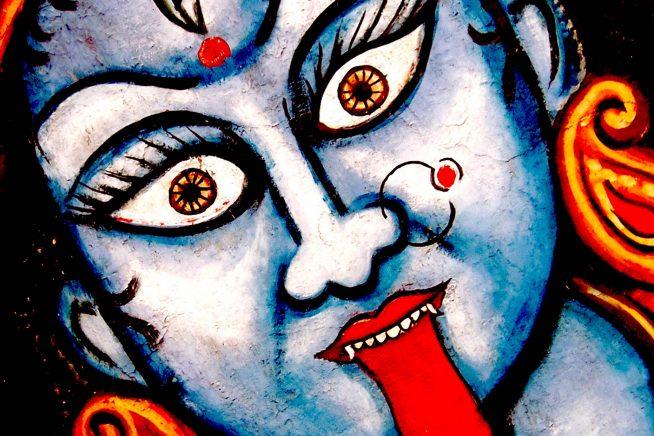 NEW DATE: Kali